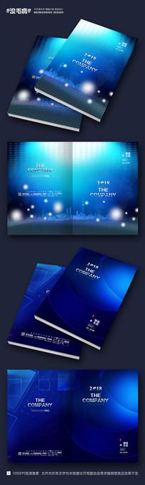 炫丽科技画册封面设计