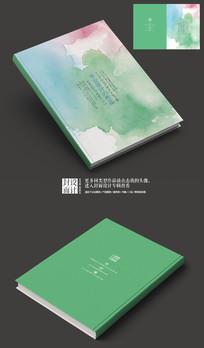 水墨毕业设计艺术封面设计