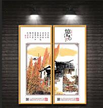 水墨江南山水装饰画