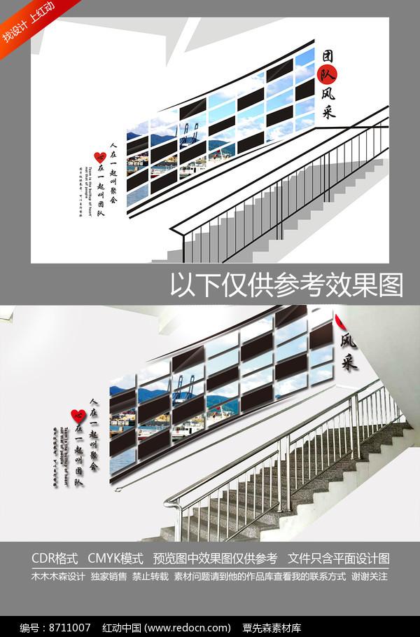 团队风采楼梯间照片墙图片