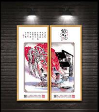 新中式水墨江南装饰画