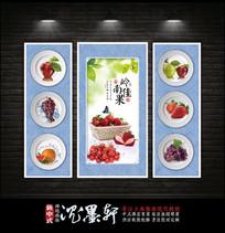中式餐厅葡萄装饰画