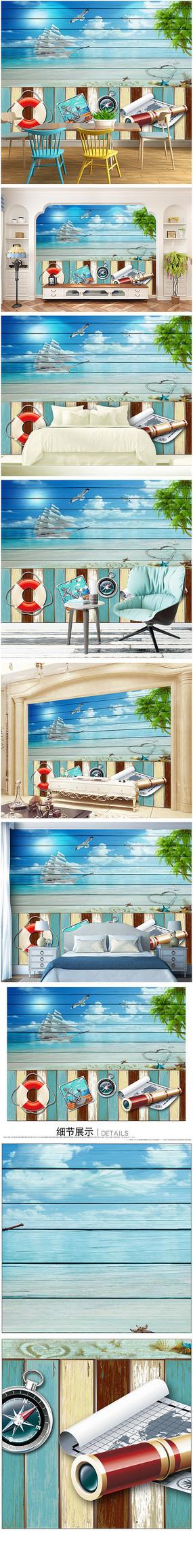 北欧地中海背景墙