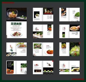 菜谱画册设计
