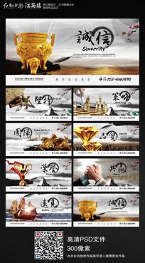 创意精品中国风企业文化展板