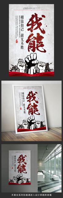 大气水墨企业文化展板挂画