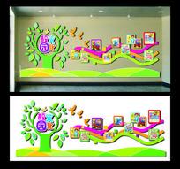 班级文化墙设计