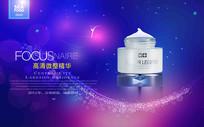 化妆品商业海报