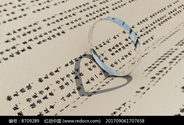婚礼戒指 图片