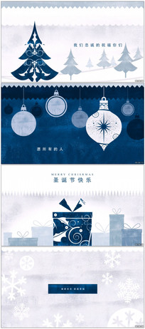 剪纸风格圣诞节片头动画包装