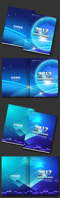 科技画册封面 PSD