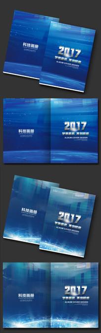 蓝色创意画册封面素材