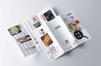中国风传统美食三折页