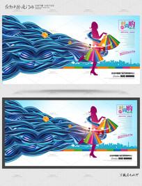 创意商业地产招商海报设计