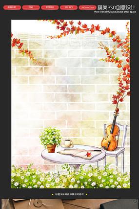 清新手绘田园小提琴唯美信纸