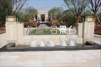 入口喷泉水景logo墙
