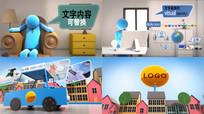 三维卡通人物企业宣传片