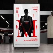 时尚创意人物海报设计