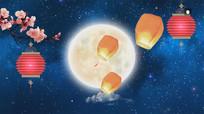 中秋节明月背景视频