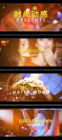 动感酒吧舞厅开业庆祝视频模板