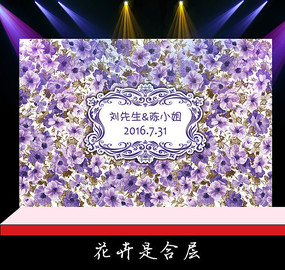 蓝紫色花卉婚礼花墙迎宾背景