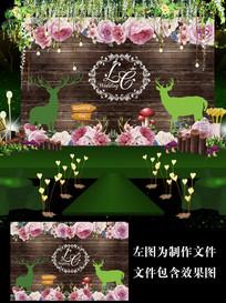 森系花卉婚礼迎宾签到背景