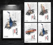 中国风简约传统乐器培训海报
