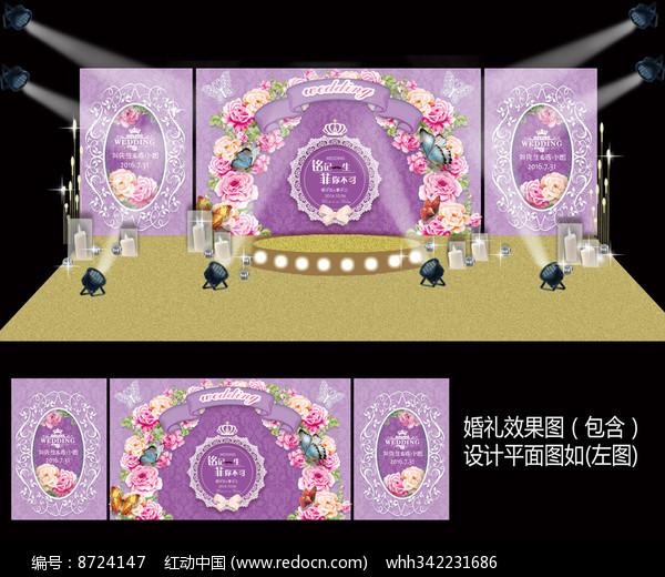 紫色主题婚礼迎宾舞台背景图片
