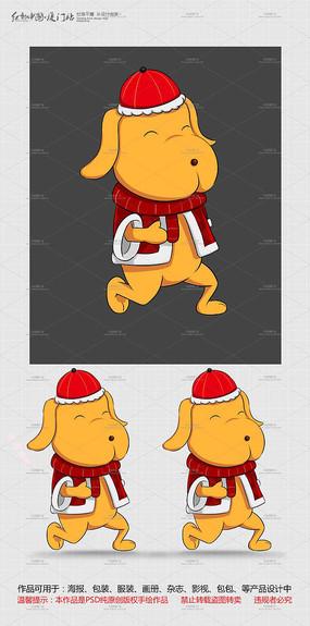 戴围巾的卡通狗 PSD