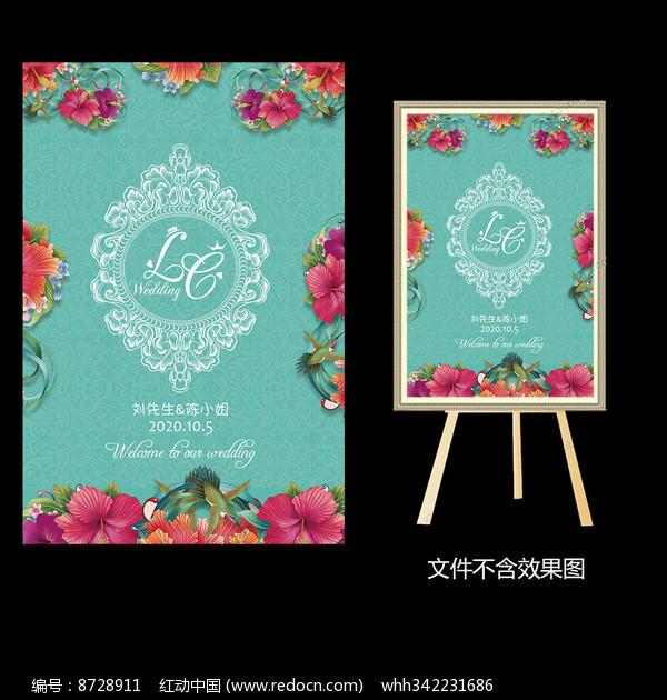 蒂芙尼花卉主题婚礼水牌图片