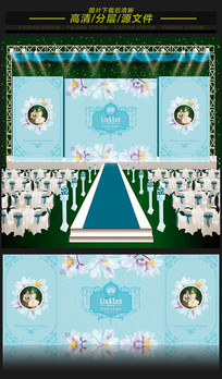 蒂芙尼浪漫花卉婚礼舞台背景