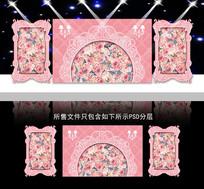欧式粉色系婚礼背景板