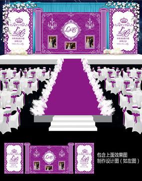 紫色巴洛克婚礼舞台背景