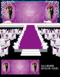 紫色渐变欧式婚礼舞台背景