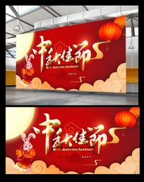 最新中秋节背景