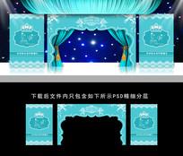 蒂芙尼蓝婚礼舞台背景
