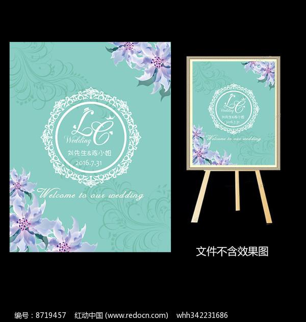 蒂芙尼蓝紫花卉婚礼水牌图片