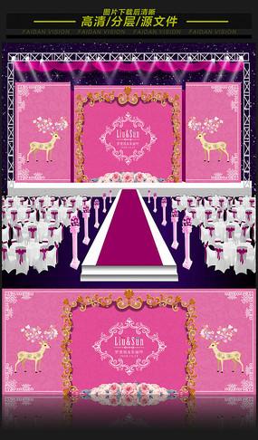 粉色淡雅浪漫婚礼舞台背景设计