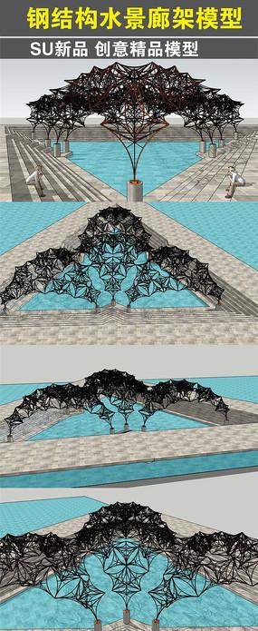 钢结构水景廊架模型