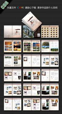 公司纪念册设计