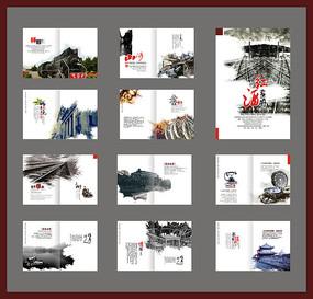 纪念册企业画册