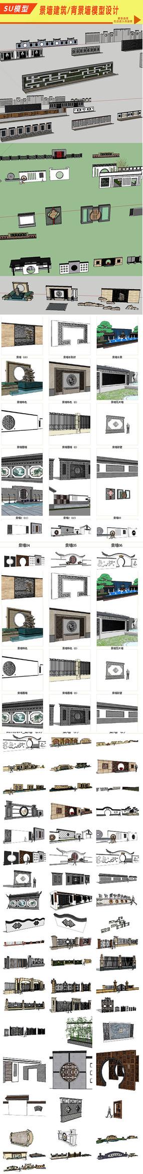 中式影壁墙