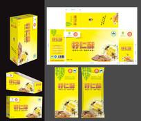 鲜亮黄色清新创意包装盒