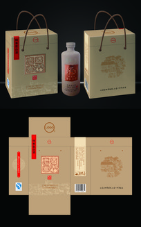 中国风牛皮纸白酒包装盒设计