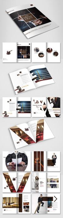 法律律师画册