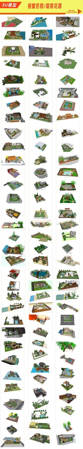 3D花园模型下载