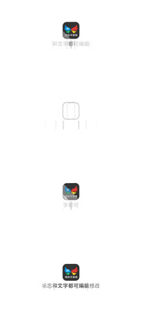 简约logo标志演绎ae模板