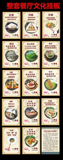 全套食堂标语餐厅文化展板