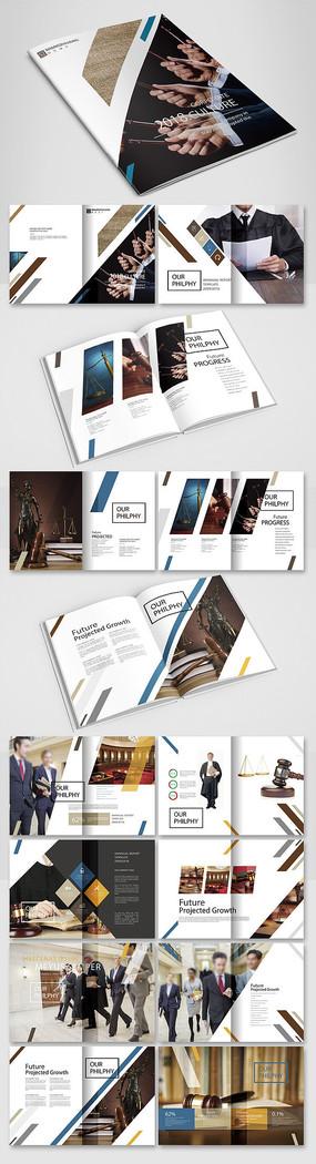 时尚律师画册设计