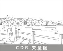 天目湖线描装饰图
